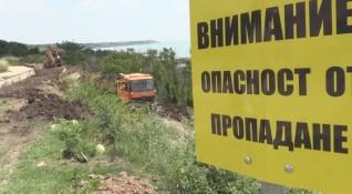 Свлачище в Бургас притесни жителите на