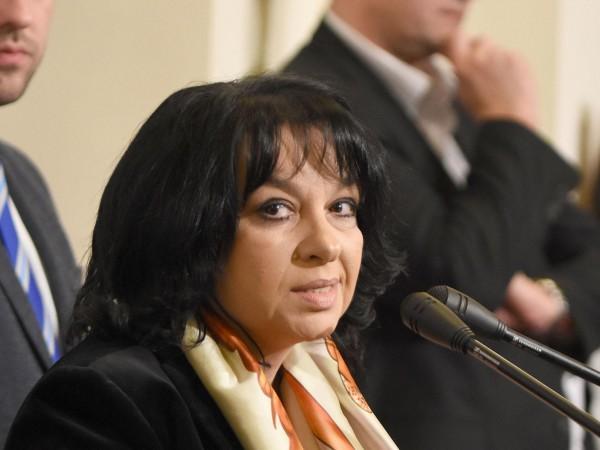 Министърът на енергетиката Теменужка Петкова съобщи пред bTV, че правителството