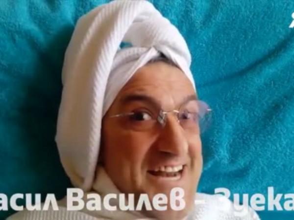 Протестите на граждани в защита на Централната софийска минерална баня