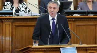 ДПС ще бойкотира консултациите за партийните субсидии в НС