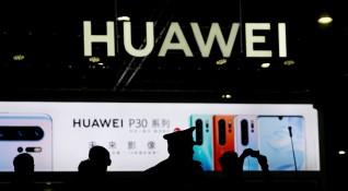 Търговията с Huawei в САЩ продължава през
