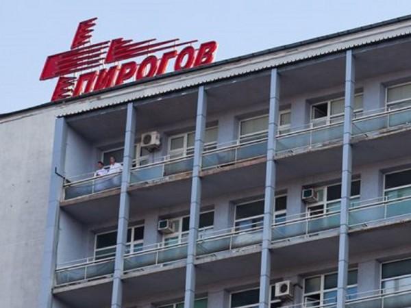 """От 1 юли болница """"Пирогов"""" започва съвместен проект с Националната"""