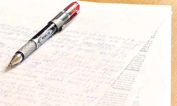 61b7f185bd7 Готови са резултатите от изпитите след 7 клас | Dnes.bg Новини
