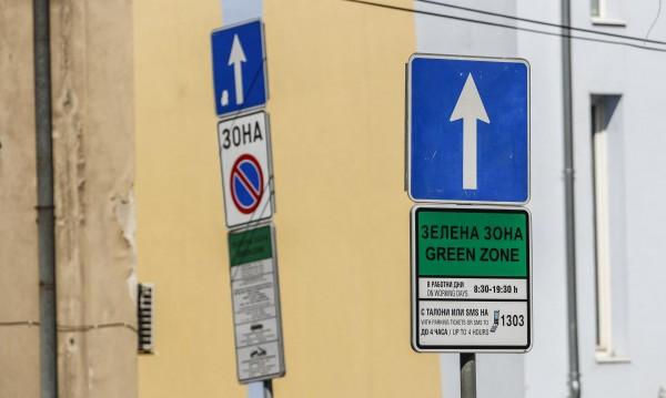 Зелена, Синя... Общината готви удар срещу колите и с Червена зона в София