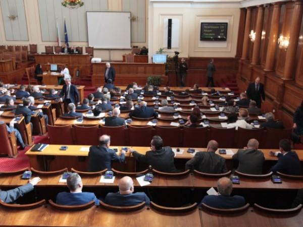 Милион и 900 хиляди лева планира да похарчи парламентът за