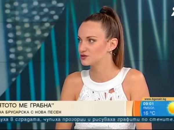 Елена Брусарска представи новата си песен с горещ полъх -