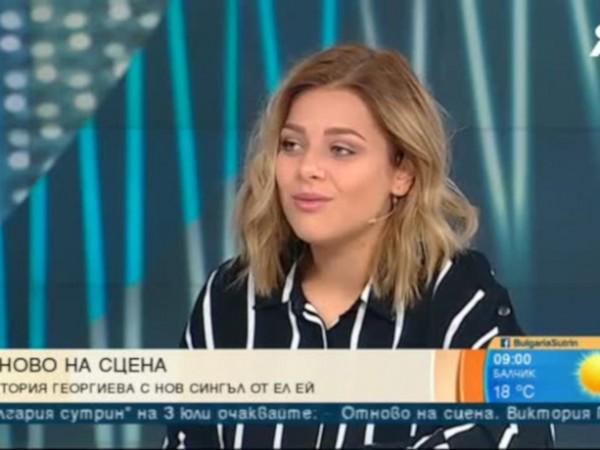 Певицата Виктория Георгиева се завръща с нов сингъл, нов имидж