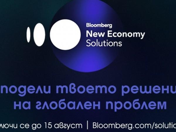 """Bloomberg TV Bulgaria се включва в инициативата """"Call for Solutions"""""""