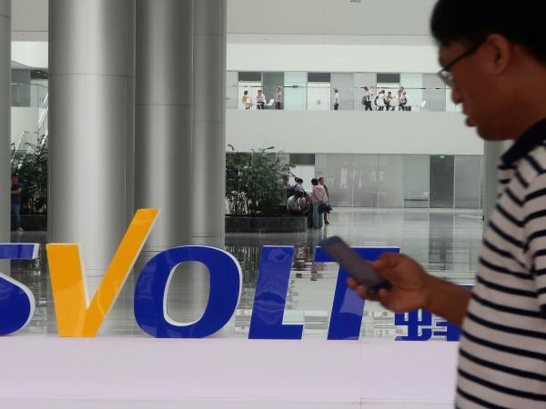 Дъщерното поделение за батерии на китайския гигант Great Wall Motor