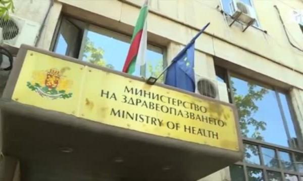 Родители на деца болни от рак пред МЗ: Липсват лекарства!