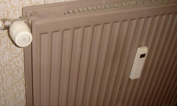 Помощта за отопление с ръст, вече е 465 лв. за сезона