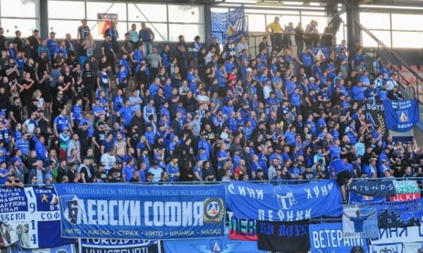 Ружомберок за феновете на Левски: Адмирации