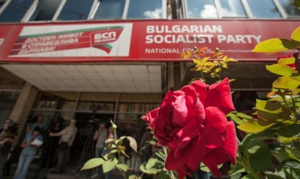 БСП зове за баланс в политиката против личния и партийния интерес