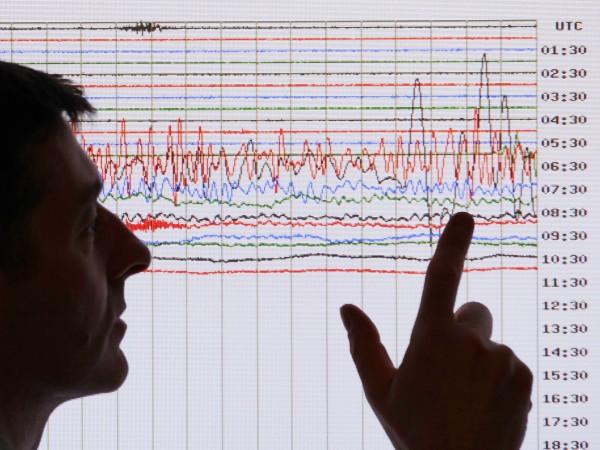 Земетресение с магнитуд 7,3 бе регистрирано днес на територията на