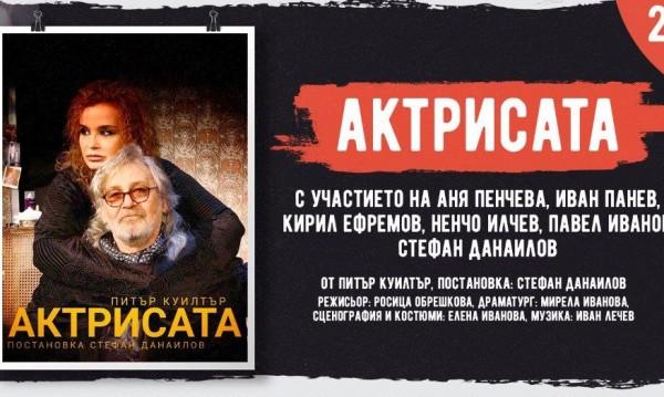 Арт край морето със Стефан Данаилов, Аня Пенчева...