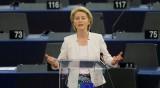 Ще подкрепи ли Урсула отпадането на мониторинга над България?