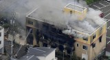 """Мъж нахлул в японското студио с викове """"Умрете"""", 33 са жертвите"""