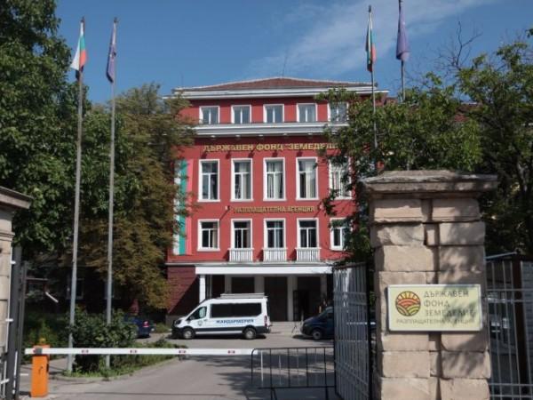 Специализираният наказателен съд пусна под гаранция петима от задържаните служители