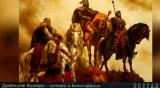 Операция История: Истини и конспирации за древните българи