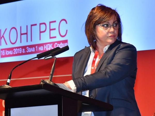 Лидерът на БСП Корнелия Нинова коментира съобщението от днес на