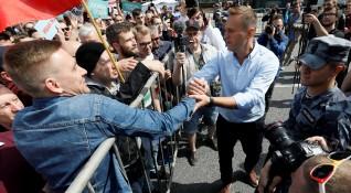 10 000 в Москва скандират: Русия ще бъде свободна!