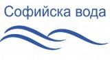 """Мобилни чешми на """"Софийска вода"""" ще утоляват в жегата"""