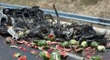 """Удар на """"Марица"""", камион разпиля стотици дини"""