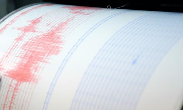 Земетресение от 4,3 по Рихтер разтърси Босна и Херцеговина