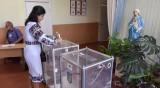 """""""Слуга на народа"""" спечели изборите в Украйна с близо 43 %"""