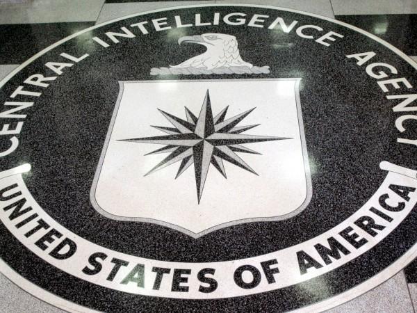 Иран залови 17 шпиони, работещи за американското Централно разузнавателно управление