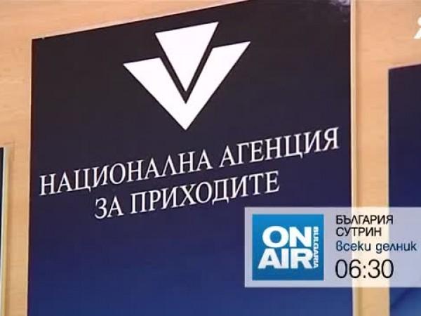 """Ето основните теми на """"България сутрин"""" по телевизия Bulgaria ON"""