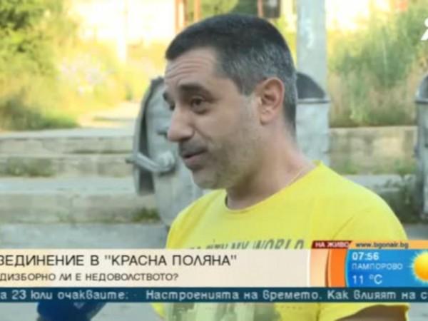 """Политически партии искат да яхнат протеста в """"Красна поляна"""", заявиха"""