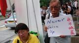 Китай към САЩ: Махнете си мръсните ръце от Хонконг