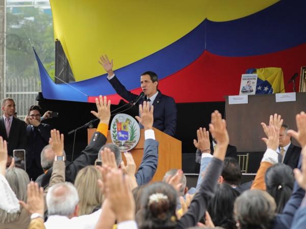 Националната асамблея (парламентът) на Венецуела, който се намира под контрола