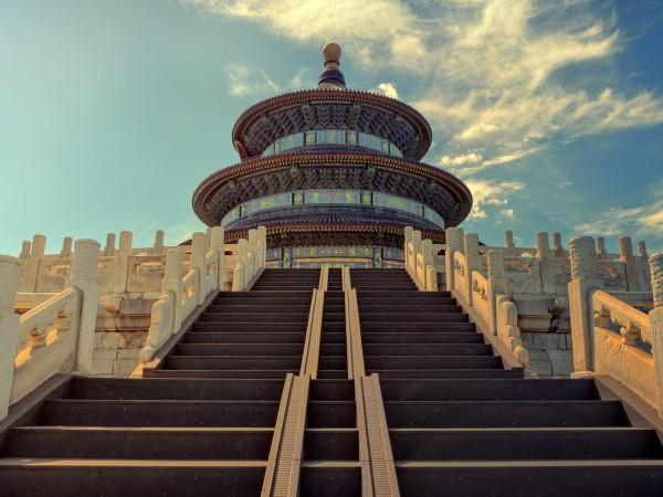 Основна цел на Китайската народна република в областта на отбраната