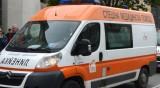Тежка катастроха отне живота на украинка на пътя Обзор-Бяла