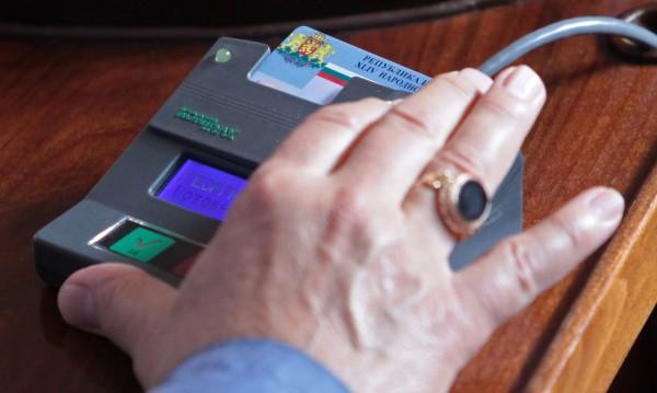 Ветото на Радев не успя, партиите ще взимат дарения от бизнеса
