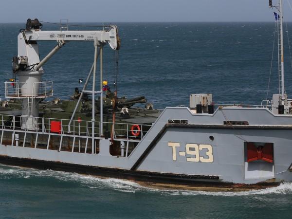 Снимка: Случайно ли? Кораб на КНДР навлезе в южнокорейски води