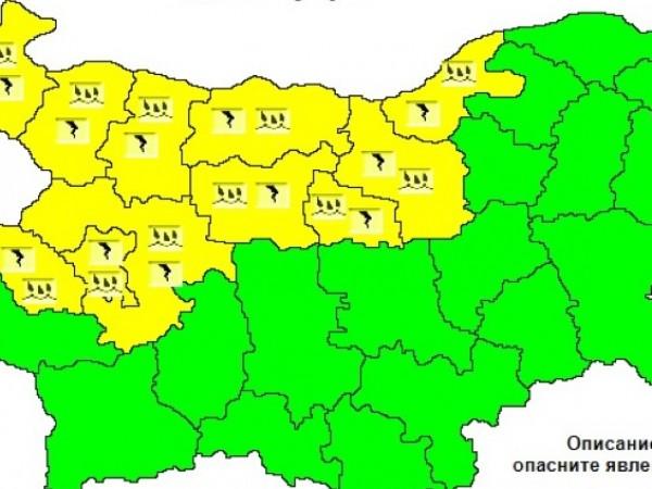 Жълт код за дъжд с гръмотевици е в сила за