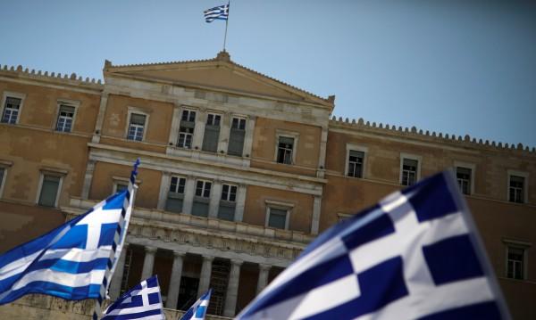 Гърция няма да блокира Северна Македония за ЕС | Dnes.bg Новини