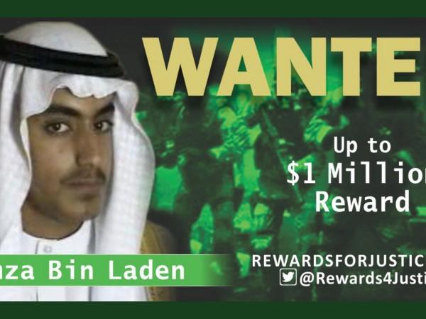Хамза бин Ладен, наследникът на терориста Осама бин Ладен е