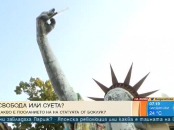 Статуя, подобна на Статуята на свободата в Ню Йорк, се