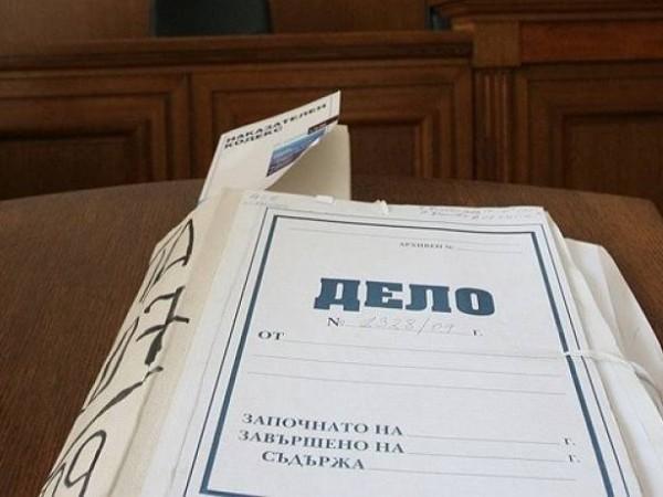 Специализираната прокуратура издаде Европейска заповед за разследване на територията на