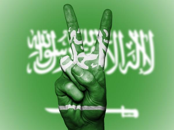 Саудитските жени на възраст над 21 години вече ще могат