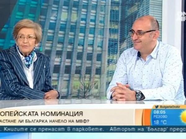 Снимка: Ще се окаже ли Тръмп проблем за кандидатурата на Кристалина Георгиева?