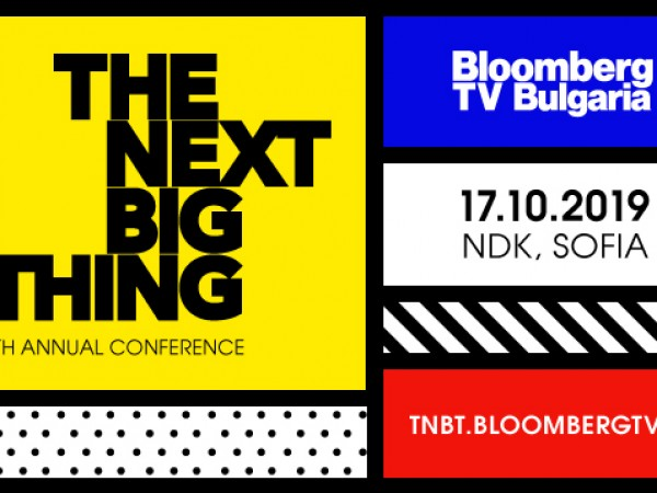 Годишната конференция The Next Big Thing на Bloomberg TV Bulgaria