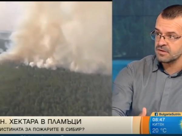 Снимка: Крият ли истината за бедствието в Сибир? Вече 4,6 млн. хектара горят