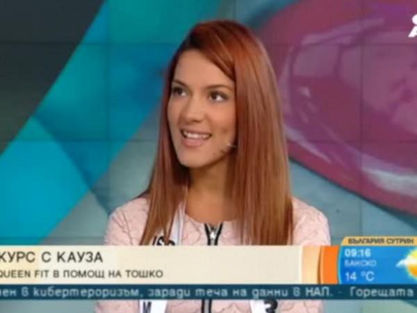 18-годишната Ралица Ненова от Созопол стана Miss Summer Queen FIT
