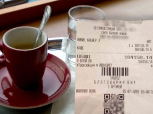 Мъж пи кафе за 184 000 лева на бензиностанция. Той