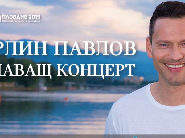 Теленор ще излъчи на живо в мобилното сиприложение MyTelenor концерта